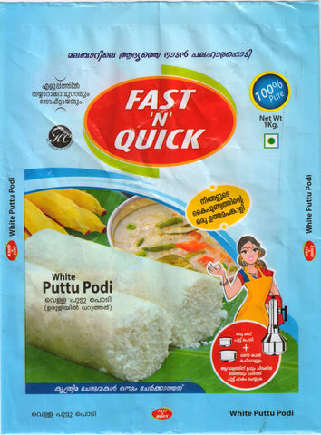 Fast 'N' Quick White Puttu Podi