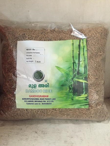 Bamboo Rice - Mulayari - Moongil Rice - മുളയരി