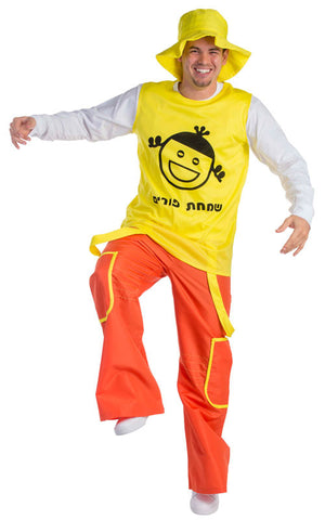 Mens Purim Jolly Man Costume