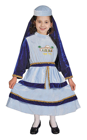 Girls Hebrew Matriarch Rachel Costume