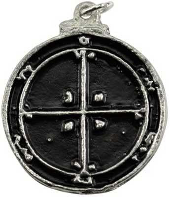 Fourth Pentacle Of Mars Amulet