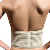 Back Support- Far Infrared Therapy- Black or Skin Tone
