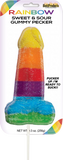 Sweet & Sour Jumbow Rainbow Gummy Cock Pop