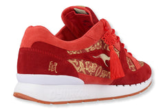 x Chinese New Year - Schrittmacher Shop