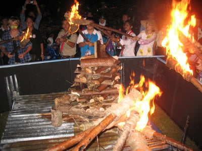 Fire Being lit by 15 participants