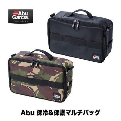 Abu Garcia Cooler Soft Multi-Bag