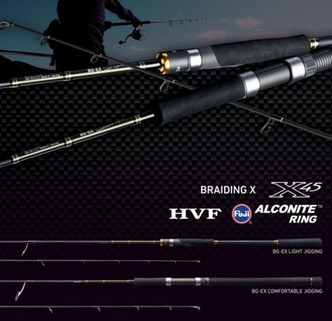 Daiwa BG-EX Spining Jigging Rods