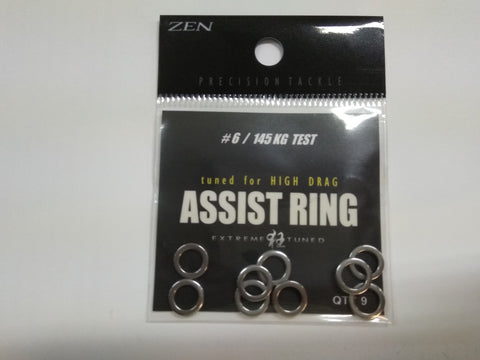 Zen Zagan Assist Ring #6