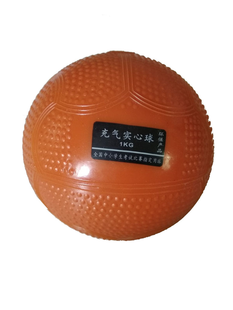Medicine Ball Rubber (1 to 2kg)
