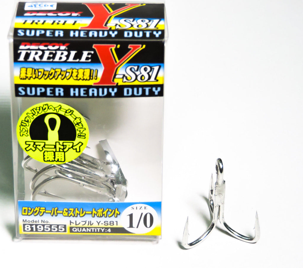 Decoy Y-S81 Treble Hook