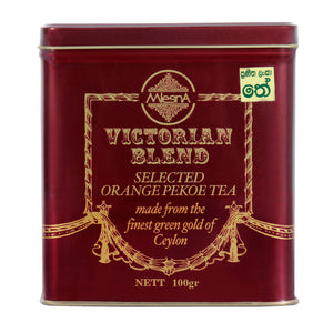 Mlesna Victorian Blend Tea Red Metal Caddy, Loose Tea 100g