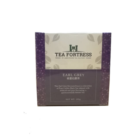 Tea Fortress Earl Grey Flavoured Pure Ceylon Black Tea, Loose Tea 100g