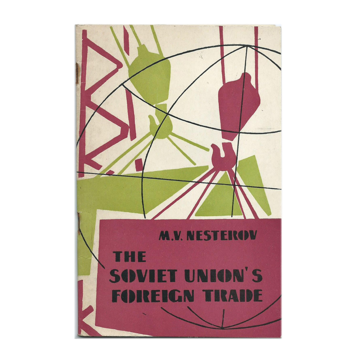 The Soviet Union's Foreign Trade (booklet)