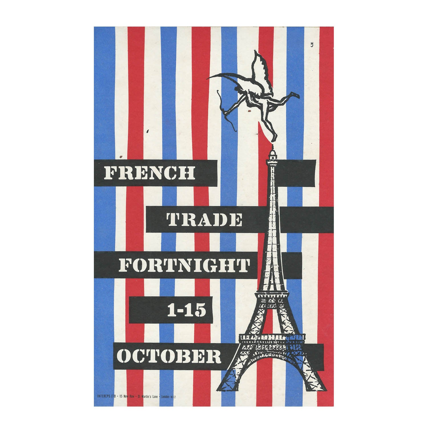 French Trade Fortnight poster. 1950s