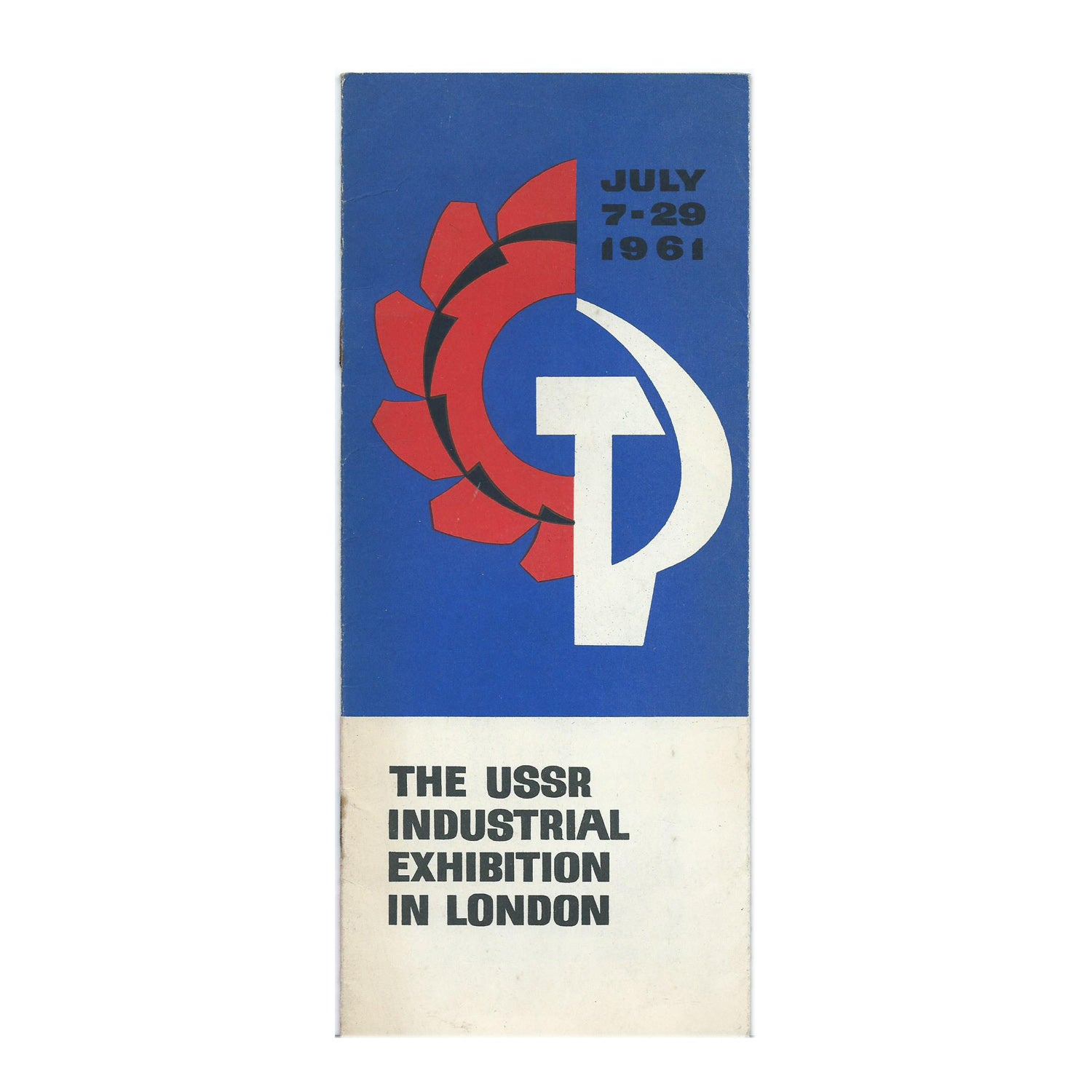 The USSR Industrial Exhibition in London (leaflet)
