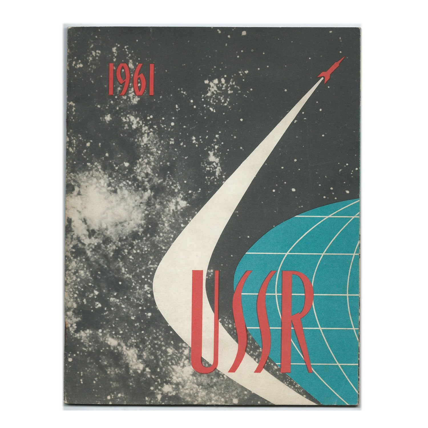 USSR (booklet)