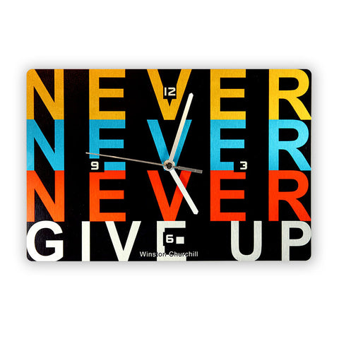שעון קיר מעוצב - Never Give Up