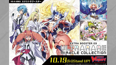 CARDFIGHT VANGUARD: Ultra Rare Miracle Collection booster pack