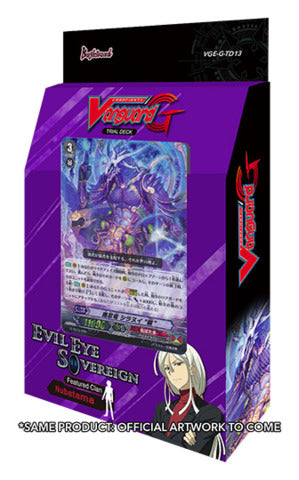 CFV Trial Deck Evil Eye Sovereign