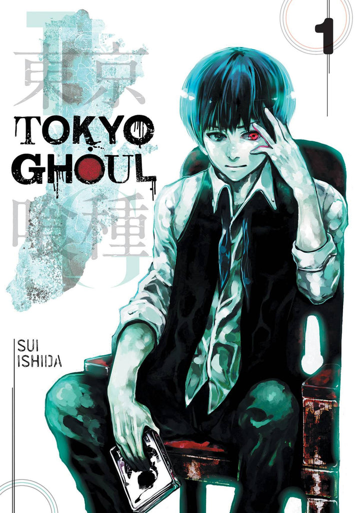 TOKYO GHOUL GN VOL 01 COVER