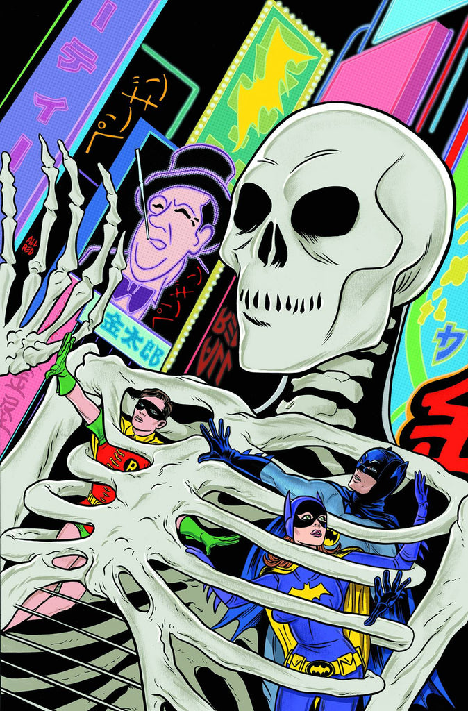 BATMAN 66 HC VOL 04 COVER