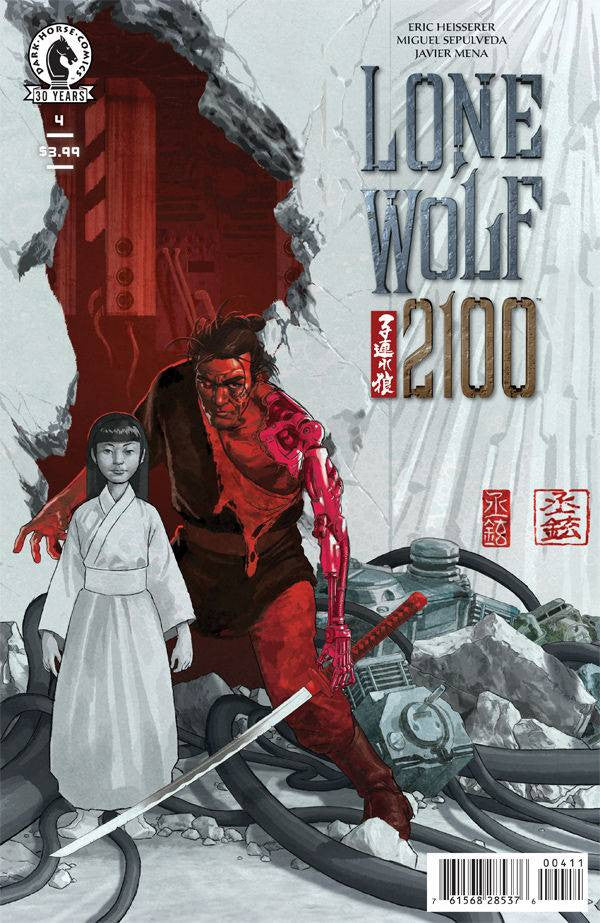 LONE WOLF 2100 #4 (OF 4) (C: 1-0-0) COVER