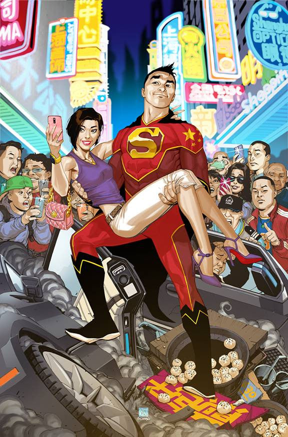 NEW SUPER MAN #1 VAR ED COVER