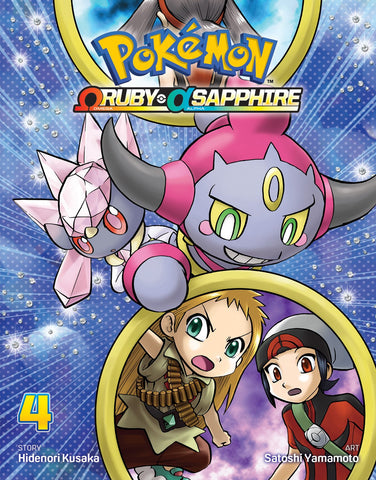 POKEMON OMEGA RUBY ALPHA SAPPHIRE GN VOL 04 COVER
