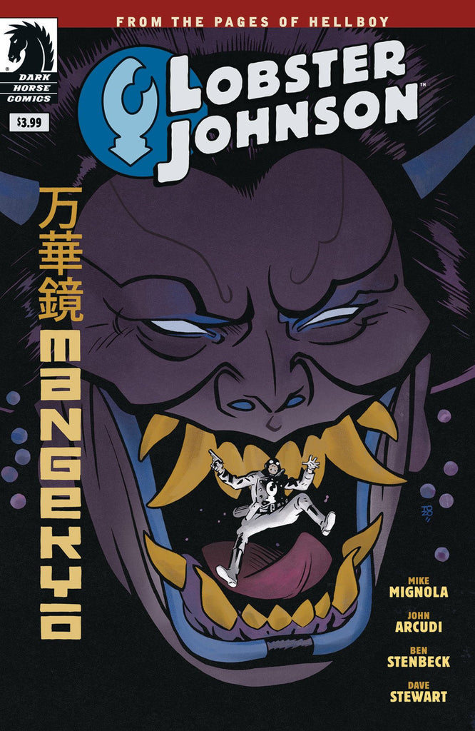 LOBSTER JOHNSON MANGEKYO ONE SHOT COVER