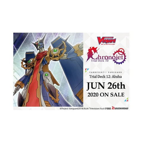 CARDFIGHT!! VANGUARD V TRIAL DECK VOL.10: CHRONOJET