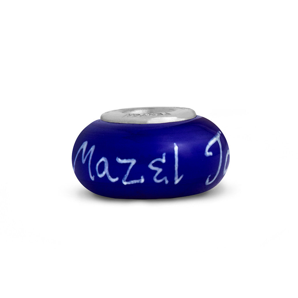 """Mazel Tov"" (English) Celebration Bead"