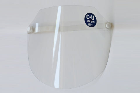 Product Picture of PET Protective Face Shield with Elastic Band in white.