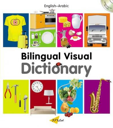 Bilingual Visual Dictionary- Book & Interactive CD (Portuguese-English)