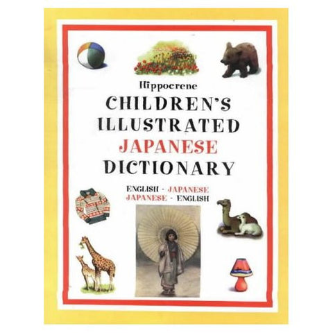 Hippocrene Children's Illustrated Japanese Dictionary (Japanese-English)
