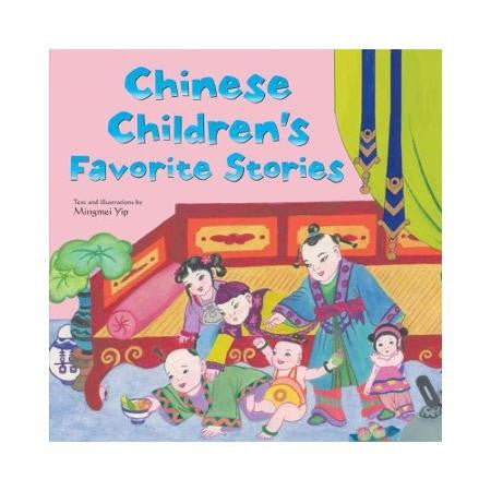 Chinese Children's Favorite Stories (English)