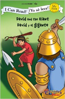 David y el gigante-David and the Giant (Spanish-English)