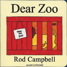 Bilingual Chinese children's book: Dear Zoo (Chinese-English)