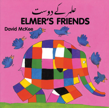 David McKee in Urdu: Elmer's Friends  (Urdu-English)