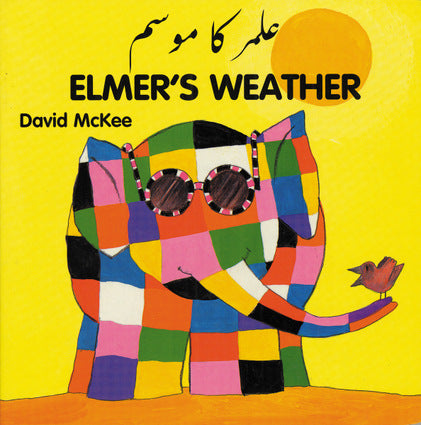 David McKee in Urdu: Elmer's Weather (Urdu-English)