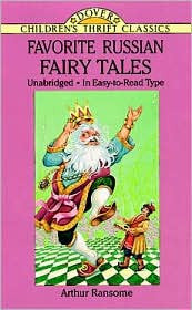 Russian Children's Book: Favorite Russian Fairy Tales (English)
