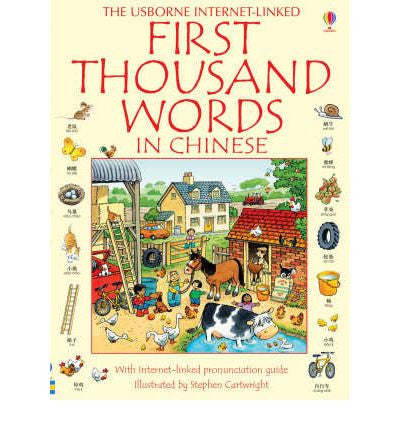 Chinese Words for kids: First 1000 Words in Chinese (Chinese-English)