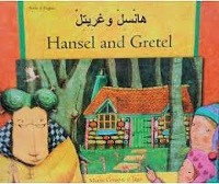 Hansel and Gretel (Russian-English)
