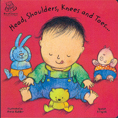 Bilingual Arabic Toddler's book: Head, Shoulders, Knees and Toes (Arabic-English)