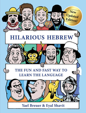 Hilarious Hebrew: The Fun and Fast Way to Learn the Language (Hebrew-English)
