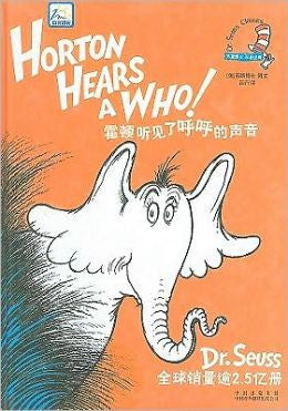 Bilingual Dr Seuss in Simplified Chinese: Horton Hears a Who! (Simplified Chinese-English)