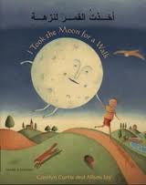Bilingual Arabic Children's Book: I Took the Moon for a Walk  (Arabic-English)