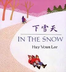Chinese children's story: In the snow  (Chinese)
