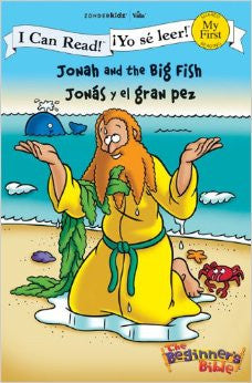 Jonah and the Big Fish / Jonas y el gran pez (Spanish-English)