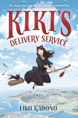 Kiki's Delivery Services (English)