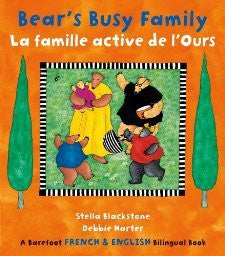 La famille active de l'ours - Bear's busy family (French-English)
